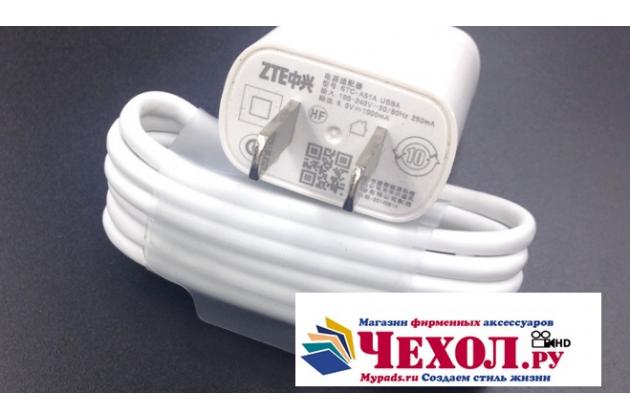 Зарядное устройство от сети для телефона zte blade a610c 5.0 (ba601) + гарантия