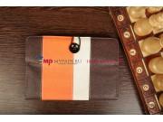 Чехол-обложка для Digma iDxD8 3G коричневый с оранжевой полосой кожаный..