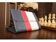 Чехол-обложка для Digma iDxD8 3G синий с красной полосой кожаный..