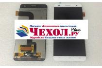 Lcd-жк-сенсорный дисплей-экран-стекло с тачскрином на телефон fly cirrus 2 (fs504) белый + гарантия