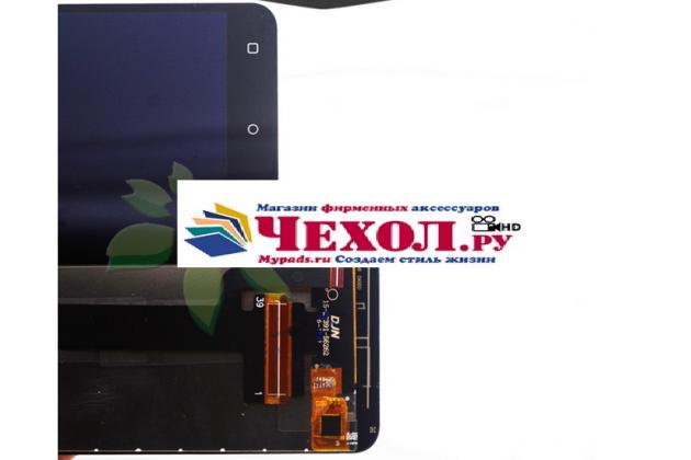 Lcd-жк-сенсорный дисплей-экран-стекло с тачскрином на телефон fly cirrus 2 (fs504) черный + гарантия
