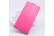 Вертикальный откидной чехол-флип для fly cirrus 2 (fs504) розовый из натуральной кожи prestige