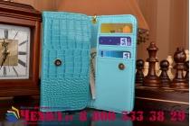 Роскошный эксклюзивный чехол-клатч/портмоне/сумочка/кошелек из лаковой кожи крокодила для телефона fly fs405 stratus 4. только в нашем магазине. количество ограничено