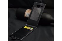 """Вертикальный откидной чехол-флип для fly nimbus 3 (fs501)  черный из натуральной кожи """"prestige"""" италия"""