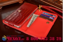 Роскошный эксклюзивный чехол-клатч/портмоне/сумочка/кошелек из лаковой кожи крокодила для телефона fly stratus 3. только в нашем магазине. количество ограничено