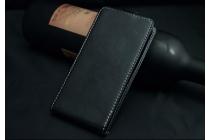"""Вертикальный откидной чехол-флип для fly wileyfox swift черный из натуральной кожи """"prestige"""" италия"""