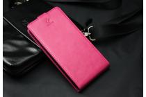"""Вертикальный откидной чехол-флип для fly wileyfox swift розовый из натуральной кожи """"prestige"""" италия"""