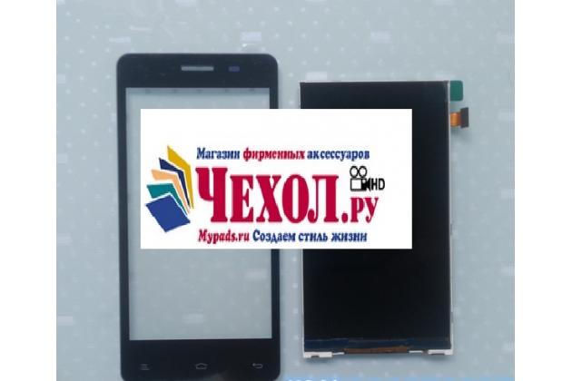 Lcd-жк-экран-сенсорное стекло-тачскрин для телефона fly iq4403 energie 3 черный и инструменты для вскрытия + гарантия