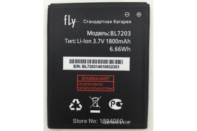 Аккумуляторная батарея 1800mah bl7203  на телефон fly iq4405 evo chiс 1 / iq4413 evo chic 3 quad + гарантия