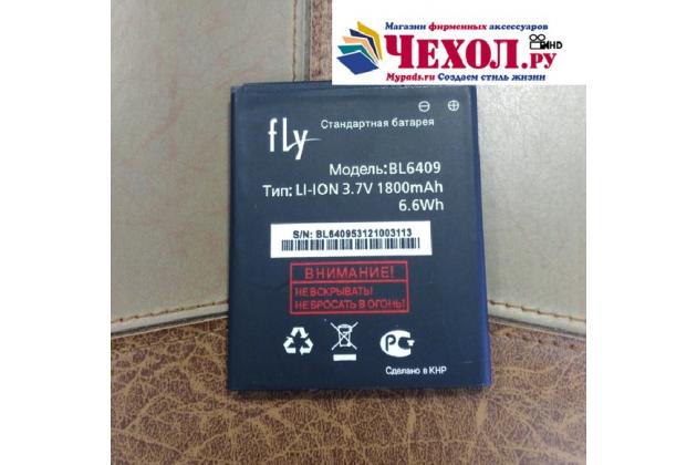 "Аккумуляторная батарея bl6409 1800mah на телефон fly iq4406 era nano 6"" + инструменты для вскрытия + гарантия"