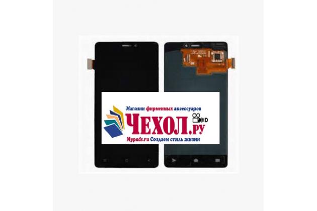 Lcd-жк-экран-сенсорное стекло-тачскрин для телефона fly iq4406 era nano 6 черный и инструменты для вскрытия + гарантия
