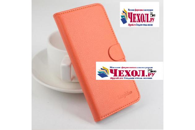 """Чехол-книжка из качественной импортной кожи с подставкой застёжкой и визитницей для флай айкью4406 ера нано 6"""" оранжевый"""
