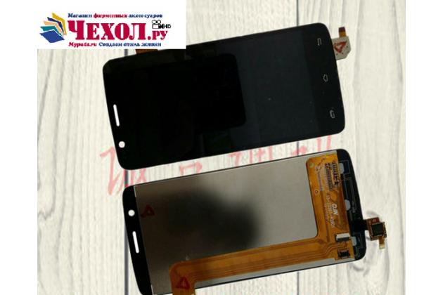 """Lcd-жк-экран-сенсорное стекло-тачскрин для телефона fly iq4409 era life 4 quad"""" черный и инструменты для вскрытия + гарантия"""