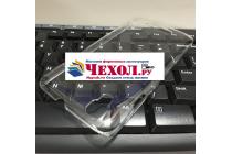 """Задняя панель-крышка-накладка из тончайшего и прочного пластика для fly iq4414 evo tech 3 quad"""" прозрачная"""