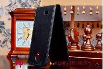 """Вертикальный откидной чехол-флип для fly iq4416 era life 5 черный кожаный """"prestige"""" италия"""
