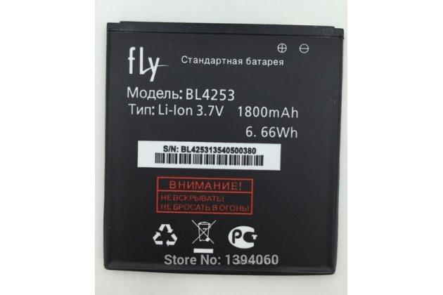 Аккумуляторная батарея 1800mah bl4253 на телефон fly iq443 trend + гарантия