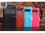 Чехол-книжка для Jiayu S3 кожаный с окошком для вызовов и внутренним защитным силиконовым бампером. цвет в асс..