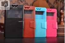 Чехол-книжка для xiaomi redmi note 2 кожаный с окошком для вызовов и внутренним защитным силиконовым бампером. цвет в ассортименте