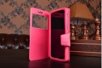 Чехол-книжка для blackberry oslo кожаный с окошком для вызовов и внутренним защитным силиконовым бампером. цвет в ассортименте