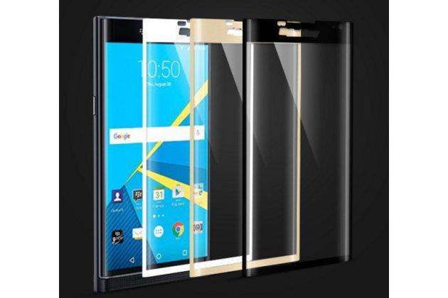 Защитное противоударное стекло которое полностью закрывает экран / дисплей по краям из качественного японского материала с олеофобным покрытием для телефона blackberry priv с защитой сенсорных кнопок и камеры