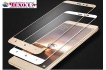 Защитное противоударное стекло которое полностью закрывает экран из качественного японского материала с олеофобным покрытием для телефона xiaomi redmi note с защитой сенсорных кнопок и камеры белого цвета