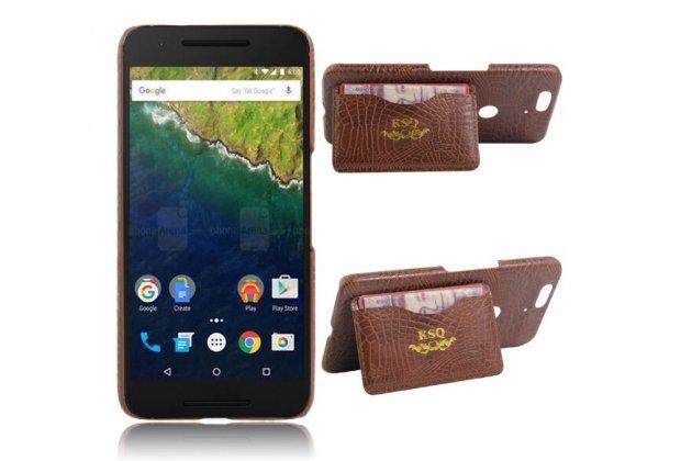 Роскошная элитная премиальная задняя панель-крышка для huawei google nexus 6p под кожу крокодила с визитницей коричневый