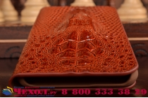 Роскошный эксклюзивный чехол с объёмным 3d изображением кожи крокодила коричневый для lg nexus 5 (d821). только в нашем магазине. количество ограничено