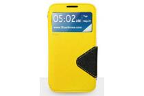 Чехол-книжка для lg google nexus 5 d821 желтый кожаный с окошком для входящих вызовов