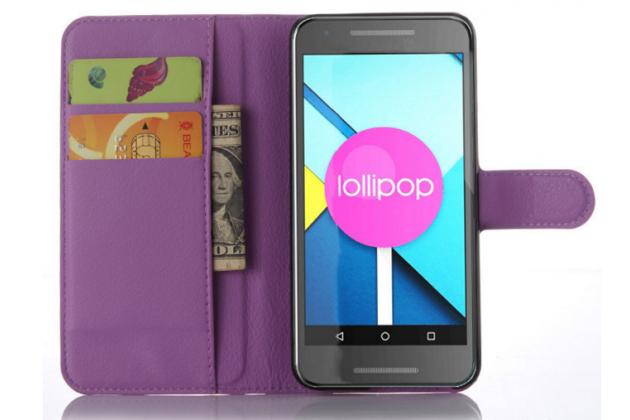 Чехол-книжка из качественной импортной кожи с мульти-подставкой застёжкой и визитницей для lg google nexus 5x фиолетовый