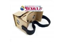 """Шлем виртуальной реальности/ 3d- очки/ vr- шлем google cardboard для телефонов 4.0""""-5.5"""" дюймов"""