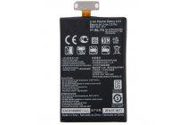 Аккумуляторная батарея 2100mah bl-t5 на телефон lg google nexus 4 e960 / e975 / e973 / e970 + инструменты для вскрытия + гарантия
