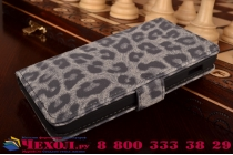 Чехол-защитный кожух для lg google nexus 4 e960 леопардовый серый