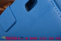 Чехол-книжка с подставкой для lg google nexus 4 e960 голубой