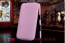 Вертикальный откидной чехол-флип для lg google nexus 4 e960 розовый кожаный