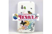 """Ультра-тонкая полимерная из мягкого качественного силикона задняя панель-чехол-накладка для lg google nexus 4 e960 тематика """"радужные бабочки"""""""
