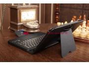 Фирменный чехол со съёмной Bluetooth-клавиатурой для Google Samsung Nexus 10 черный кожаный + гарантия..