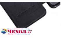 Чехол-футляр-книжка для google pixel xl/htc google nexus marlin m1 чёрного цвета кожаный.