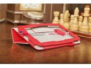 Чехол-обложка для HP Slate 7 красный кожаный..