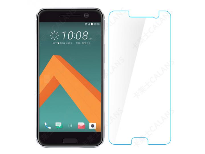 Защитная пленка для телефона htc 10 / htc one m10 / lifestyle 10 5.2