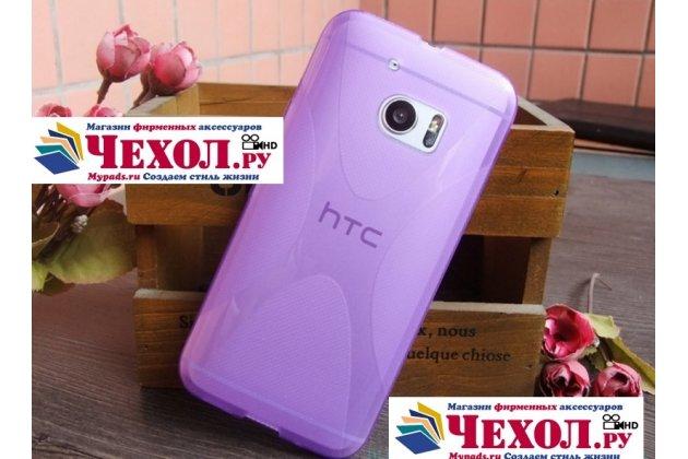 """Ультра-тонкая силиконовая задняя панель-чехол-накладка для  htc 10 / htc one m10 / lifestyle 10 5.2"""" фиолетовая"""