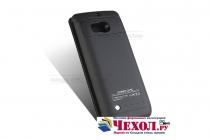 Чехол-книжка со встроенной усиленной мощной батарей-аккумулятором большой повышенной расширенной ёмкости 3800mAh для HTC One M8 4G LTE/M8s/(M8) EYE черный + гарантия