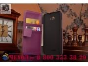 Фирменный чехол-книжка с подставкой для HTC Butterfly X920E фиолетовый..