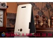 Фирменный оригинальный вертикальный откидной чехол-флип для HTC Butterfly X920E белый кожаный..