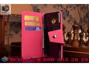 Фирменный чехол-книжка из качественной импортной кожи с мульти-подставкой застёжкой и визитницей для ХТС Ван М..