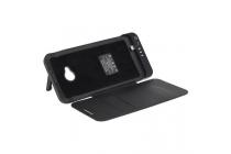 Чехол-книжка со встроенной усиленной мощной батарей-аккумулятором большой повышенной расширенной ёмкости 3800mAh для HTC One M7 (801) черный пластиковый + гарантия