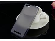 Фирменная ультра-тонкая полимерная из мягкого качественного силикона задняя панель-чехол-накладка для Highscre..
