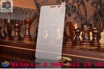 """Фирменное защитное закалённое противоударное стекло премиум-класса из качественного японского материала с олеофобным покрытием для  Huawei Honor 7i Dual Sim/ShotX 5.2"""""""