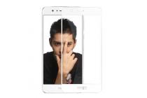 """Фирменное 3D защитное стекло которое полностью закрывает экран / дисплей по краям с олеофобным покрытием для Huawei Honor 8 (FRD-AL00) 5.2"""""""
