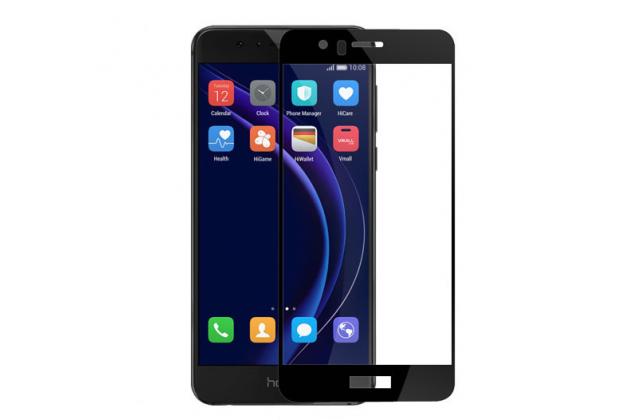 """3d защитное стекло которое полностью закрывает экран / дисплей по краям с олеофобным покрытием для huawei honor 8 (frd-al00) 5.2"""""""