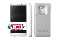 """Чехол-бампер со встроенной усиленной мощной батарей-аккумулятором большой повышенной расширенной ёмкости 4500mAh для Huawei Mate 8 (NXT-AL1) 6.0"""" серебристый + гарантия"""